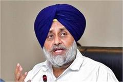 today is punjab s 26 11 says sukhbir badal