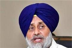bailable warrant against sukhbir in defamation case