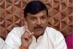 man party leader sanjay singh will present at hazrat ganj police station