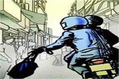 amazon company employee became victim of robbery