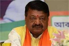 kailash vijayavargeeya said on akali dal