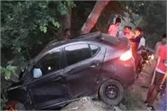 up road accident took the life of itbp si