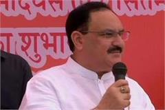 nadda starts  seva week  from up to celebrate pm modi s birthday