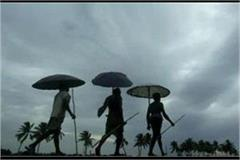 weather update monsoon may become active again in september