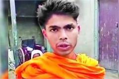 missing boy is beaten