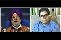 rajya sabha gave farewell to 11 members