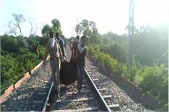mathura dead bodies found on railway track of minor lover honor killing