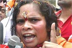 sadhvi prachi angry over kangana s office break