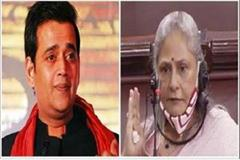 controversy with jaya on drug issue ravi kishan counter attack