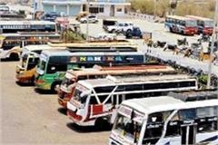 good news for mp bus operators
