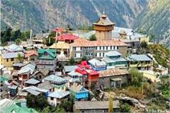 hotel and home stay in kinnaur will remain closed till 1 november