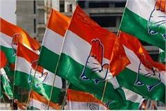 congress fielded 15 candidates for the by election