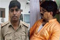 clean chit to so in case of assault on bjp mla in police station