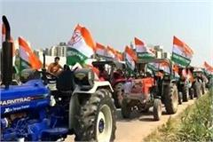 farmers leave for delhi as soon as agriculture bill is passed