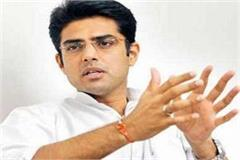 bjp s question before sachin pilot s tour of gwalior