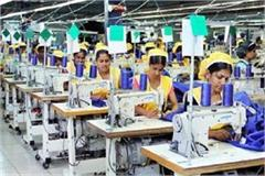 31 women from basti got jobs in kutch for the post of sewing machine