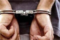 one arrested with opium