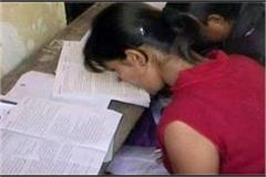 girls caught cheating in exam