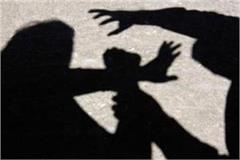 husband also beat his wife on suspicion of illegal relations