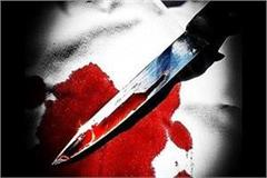 murder case in chandigarh