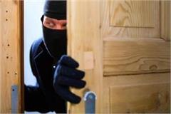 burglars break into the house hand over 60 000 cash and jewelery