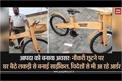 disaster created opportunities bicycles made from wood sitting at home