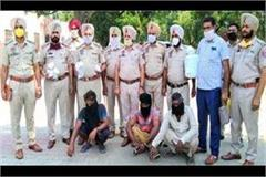 32 crore heroin recovered from 3 international smugglers