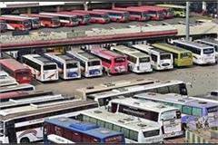 166 roadways buses will run between up bihar