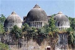 trust says new mosque to be built in ayodhya at par with babri