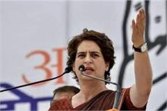 priyanka s taunt  yogi government starts recruitment process