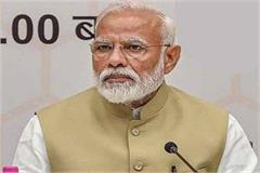 interest of country s minorities is not being ignored in the modi regime