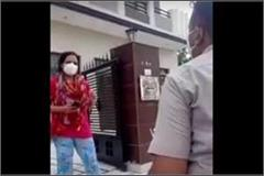 grp dsp threaten to shoot health workers in hisar