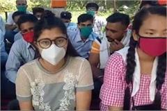 students of colleges demonstrated said university violating ugc guidelines