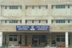 civil hospital gurdaspur