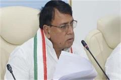 former congress minister s big statement about delay in by elections