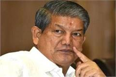 punjab congress incharge harish rawat will visit the state on september 27 28