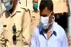 69 thousand teacher recruitment scam accused mayapati surrenders in court