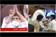 uproar in rajya sabha for farmers bill sanjay singh broke mike