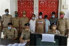 ipl betting business was going on in closed house police arrested four bookies