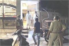 former union minister pradeep jain who was furious