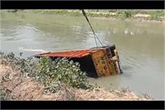 trola fell in rohtak bypass canal 18 years old man missing