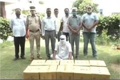 anti narcotic team achieved great success