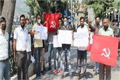citu protest outside of dc office in chamba