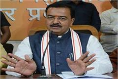 yogi government will not allow gundaraj to be established in up maurya