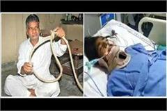 pawan jallad angry with the death of the gangrape victim