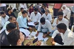 youngsters wrote to prime minister and chief minister with blood