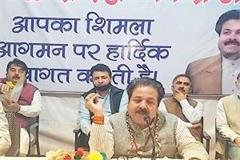 congress to be formed in 2022 rajiv shukla