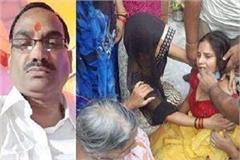 businessman indrakant tripathi cremated