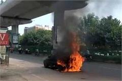 lucknow a moving car became a fire narrowly escaped the lives of the occupants