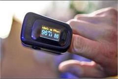 big scam in purchase of oximeter and thermometer